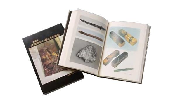 発掘調査報告書 瑞鳳殿 伊達政宗の墓とその遺品