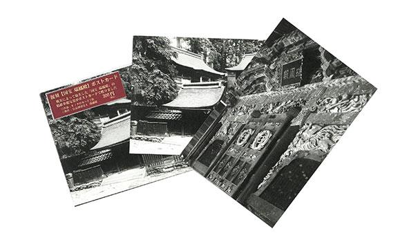 復刻【国宝 瑞鳳殿】ポストカード(2枚入り)