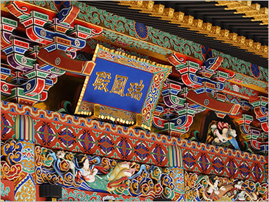 04.瑞鳳殿(彫刻)